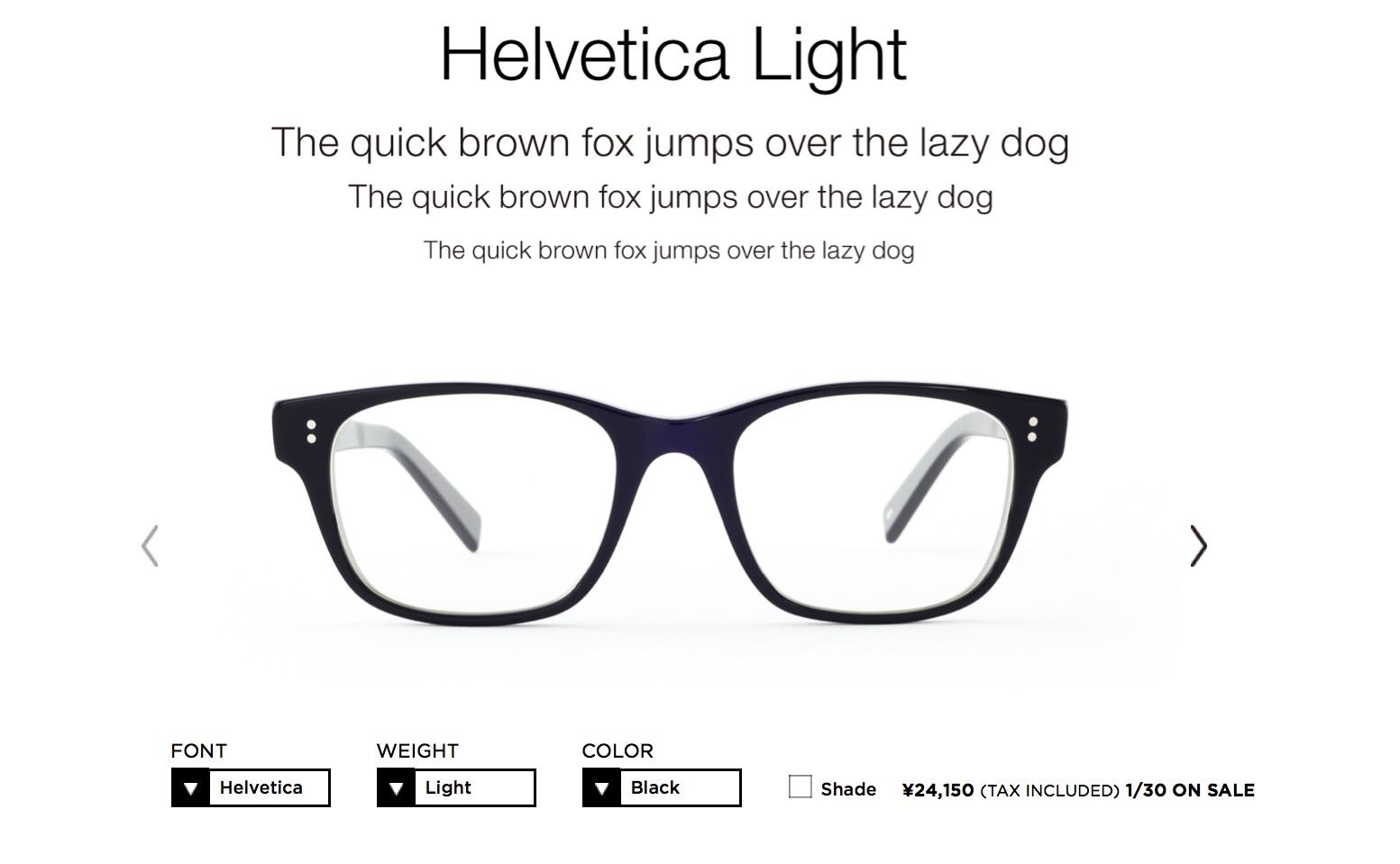 Einmal Helvetica light für auf die Nase, bitte  – Oh, Textzicke!